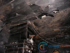 Сгоревшая часть дома
