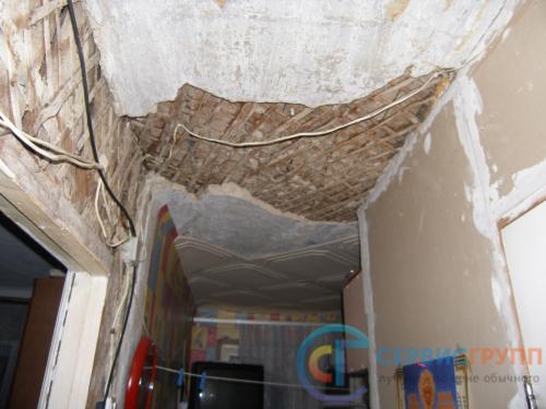 Экспертиза многоквартирного жилого дома