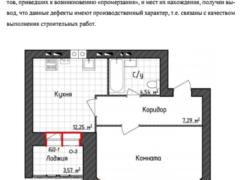 Схема ограждающих конструкций